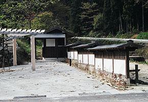 araitiku_02
