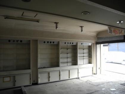 ichinose mae-photo051